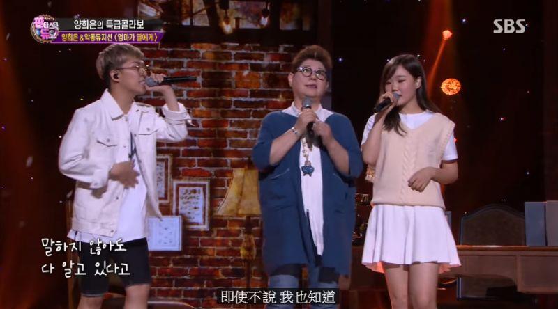 《Fantastic Duo》杨熙恩&乐童音乐家合作 听完保证默默流泪
