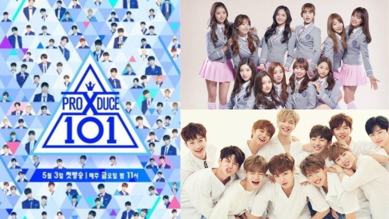 《ProduceX101》簽訂5年合約!原因是...為了消解I.O.I和Wanna One活動太短而留下的遺憾!