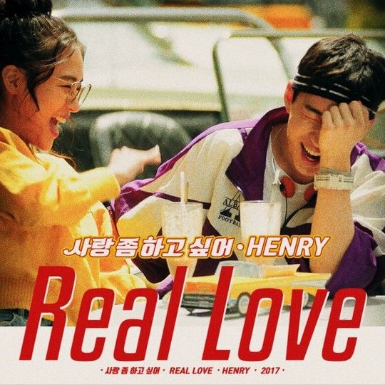 談一場老派戀愛吧!Henry 新歌〈Real Love〉預告復古浪漫