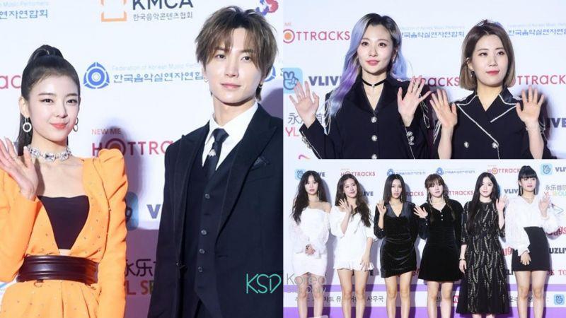 2020【Gaon頒獎典禮】紅毯照:利特、(G)I-DLE、華莎、ITZY、臉紅的思春期、N.Flying