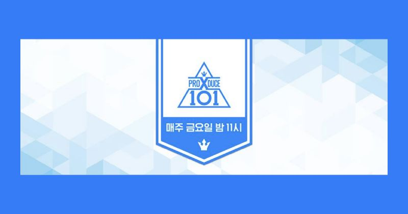 《Produce X 101》上百位觀眾聯手 向節目與經紀公司提告!