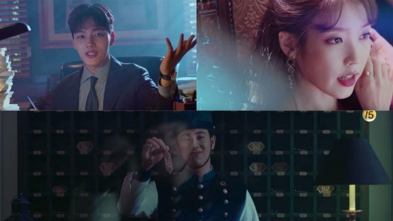 tvN新劇《德魯納酒店》公開新預告!P.O、呂珍九、IU陸續登場 下月13日首播