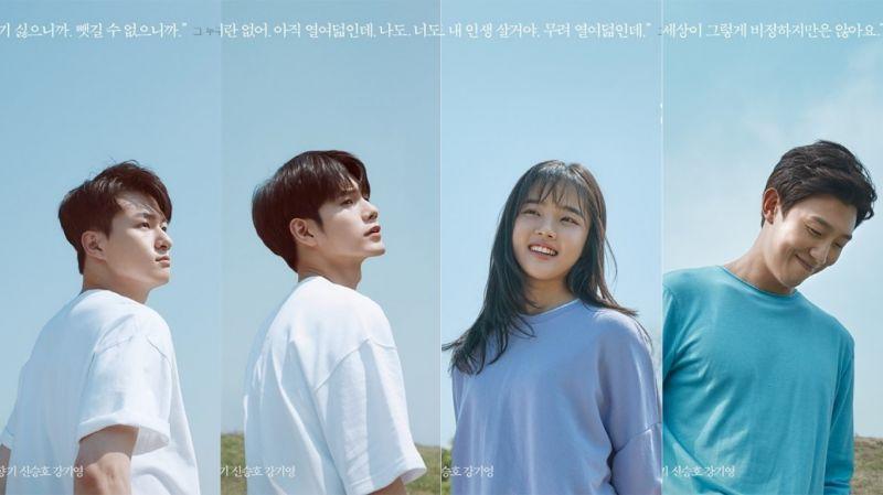 《18歲的瞬間》公開邕聖祐、金香起、申承浩、姜其永個人海報!本月(7月)22日首播
