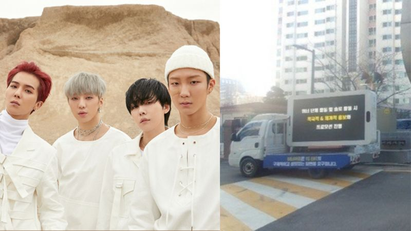 WINNER粉丝在YG门口进行卡车示威,要求「军白期前完整体回归」和「活跃的活动」等!YG目前尚未回应