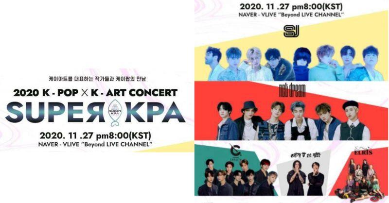 慈善线上演唱会!《2020 SUPER KPA》出演阵容SJ、NCT DREAM等,演出收益将部分捐出!