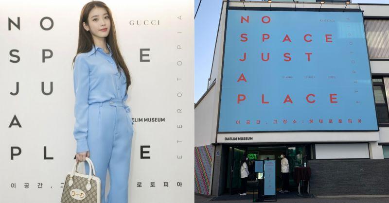 首尔GUCCI空间艺术展:由品牌大使IU、Kai带你线上360欣赏