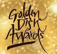 金唱片頒獎禮 唱片部門得獎名單
