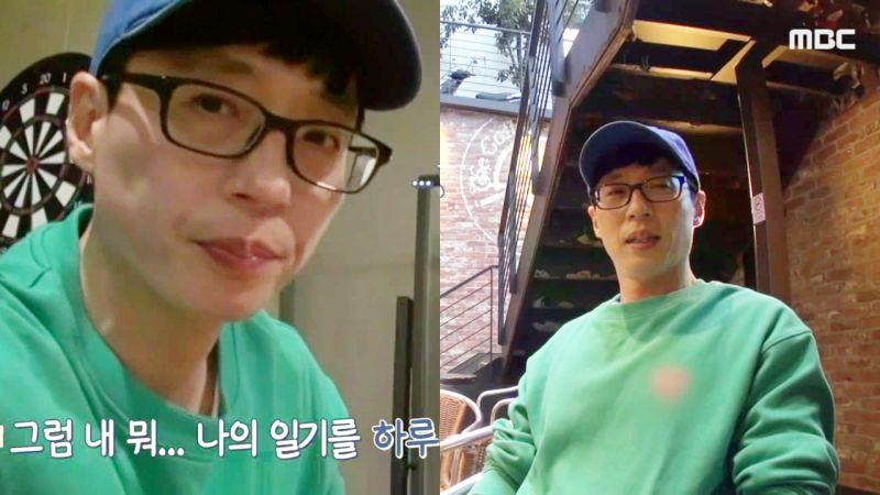 「最惋惜的是那個...」劉在錫經常思考「韓國綜藝行業」的一個深刻問題