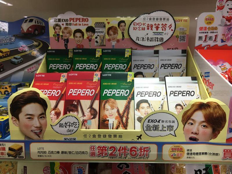 愛麗們注意,韓國樂天製菓LOTTE PEPERO巧克力棒有新包裝!!!