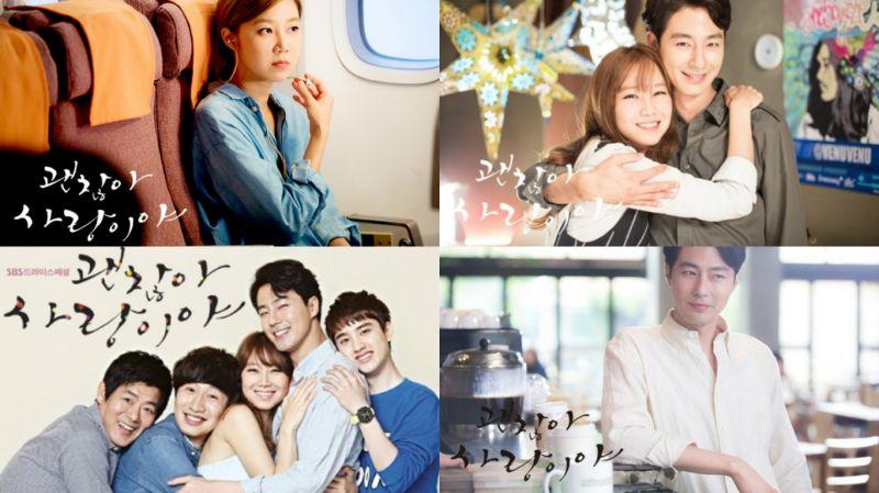 【好劇推薦】劇本、演員、OST都棒:沒關係,是愛情啊