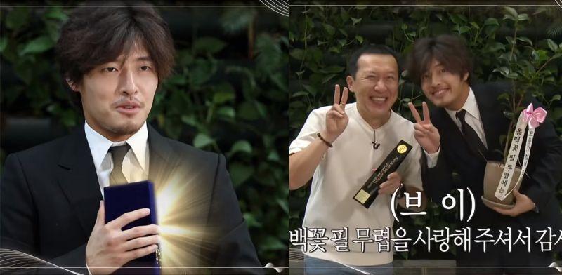2020首爾國際電視節:《山茶花開時》姜河那把得獎影片當開箱影片拍,還亂入車榮勳導演領獎
