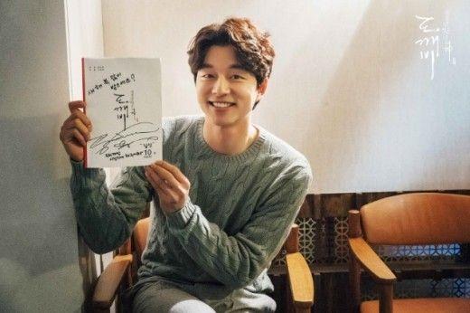 孔劉連續6周拿下演員話題性排行榜冠軍 火熱又燦爛的神