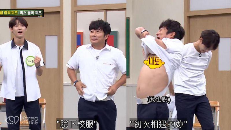 《认识的哥哥》李寿根胜利后脱掉上衣,人气小鲜肉「李到晛」也跟著一起脱了~XD