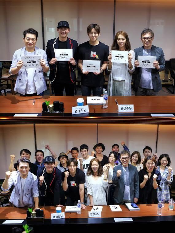 池昌旭&宋玧妸新劇《THE K2》 首次台詞排練現場公開