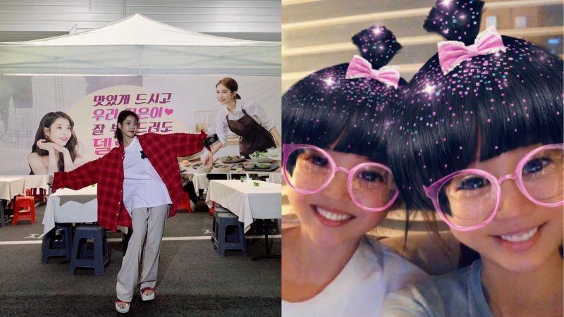 U娜又来发糖!刘寅娜为正在拍摄《德鲁纳酒店》的IU送上应援,两人蘑菇头特效超可爱!