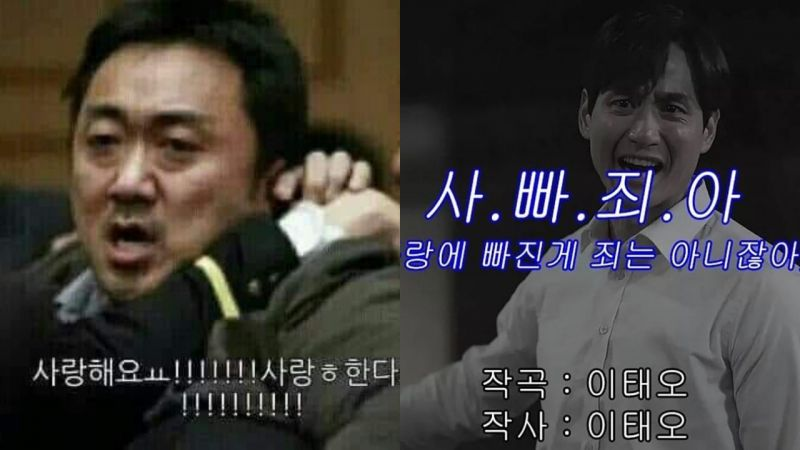 【K社韓文小百科】分享韓飯圈常用表情貼圖!每一個都讓人爆笑又回味無窮