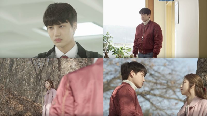 EXO KAI KBS新劇《Andante》確定於下月10日首播!