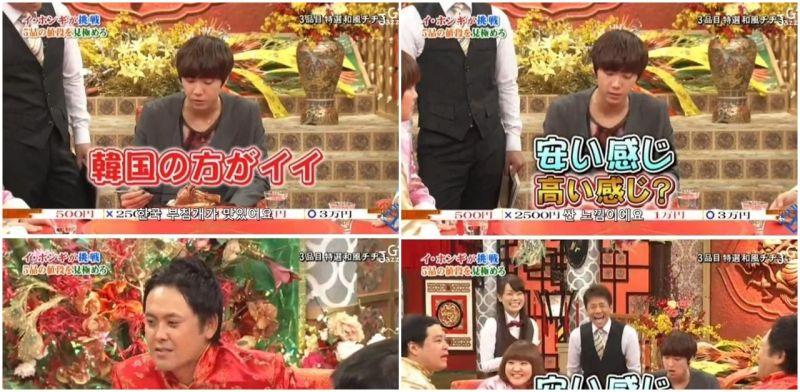 FTIsland李洪基誠實出了名   過去上日本節目畫面再度受關注