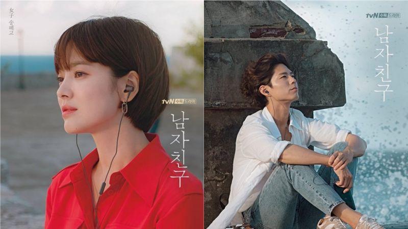 继令人心动的双人海报后…tvN新剧《男朋友》再公开宋慧乔、朴宝剑单人海报!