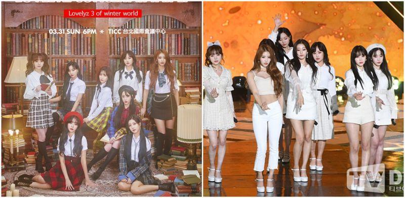 韩国实力女团 Lovelyz亚巡最终场选择台湾    3月31日台北见