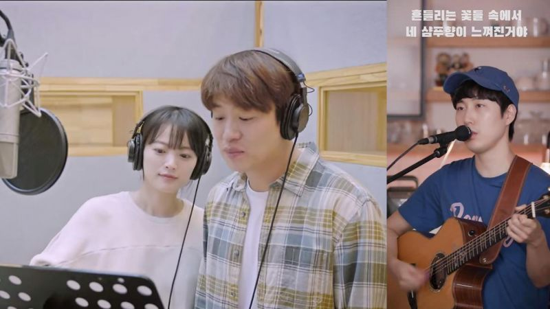 韩剧《浪漫的体质》片尾必播的这首 OST 逆行音源榜夺冠,中毒性极高啊!