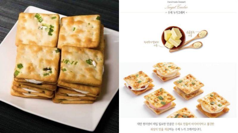 台湾这道经典美食引爆韩网热议,吃过的人都说「为了它也要再去一次」