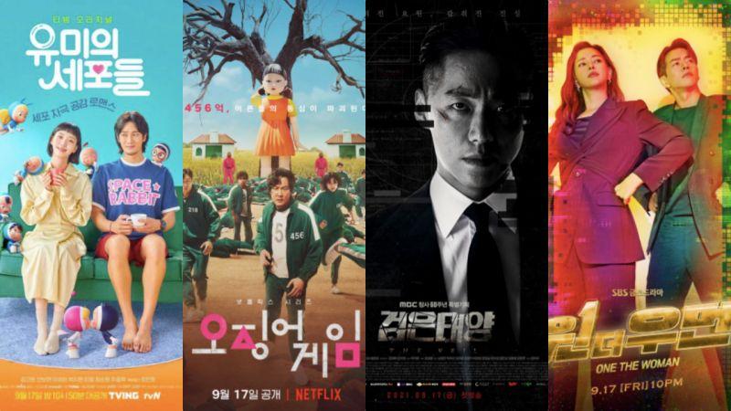今年的9月17日是什么好日子啊,竟有4部新剧开播!大家会先看哪部呢~