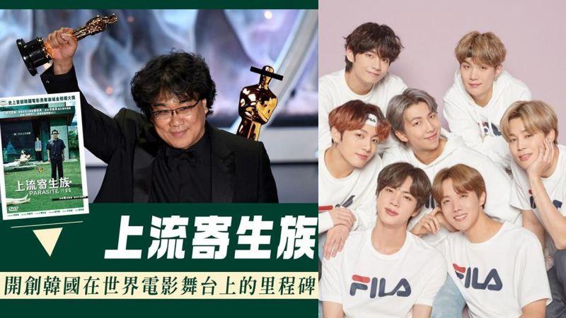 韩国电影《上流寄生族》(寄生上流)成功背后的奉俊昊与市场因素为何?