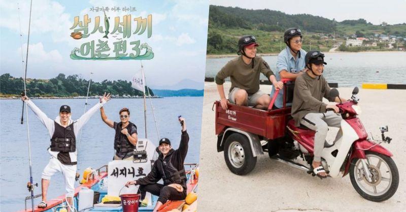 《一日三餐渔村篇4》敲定拍摄地 三兄弟故地重游 身份有变的Eric还能大显身手吗?