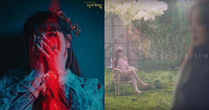 Sandara 主演 MV 朴春釋出新歌第二波預告片!