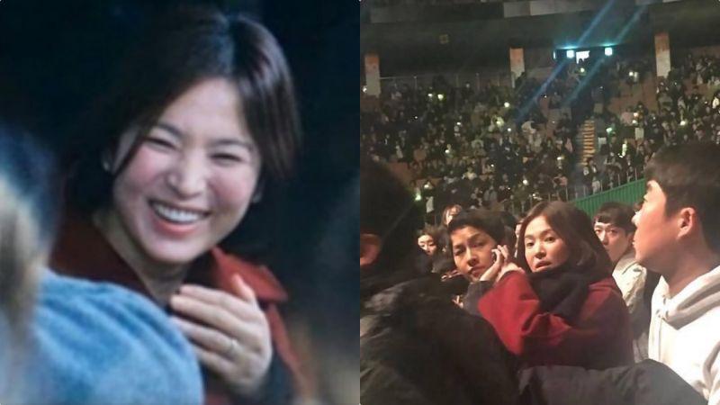 雙宋夫婦後合體看IU演唱會,宋慧喬婚戒搶鏡,全程笑開花