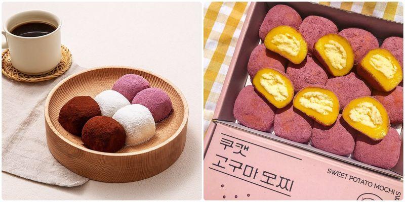 韩国SNS超人气!网红品牌推出的三色麻糬看起来好好吃呀~