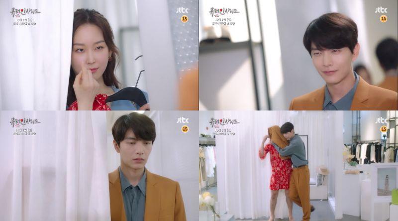 JTBC《爱上变身情人》新预告:徐玄振从更衣室走出来变成「他」?说好的激情戏呢!