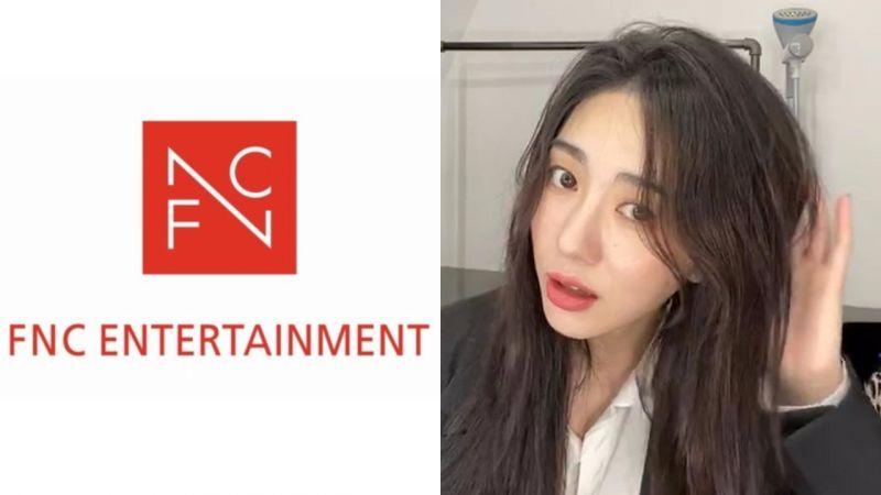 FNC作出回應:挽留AOA成員個人聲明,申智珉自願退圈,祝權珉娥早日康復