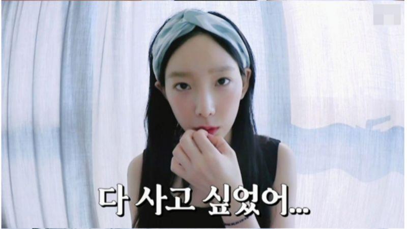 少女时代太妍出生以来到现在第一次去的地方:还加班到深夜,这一切都是为了粉丝!