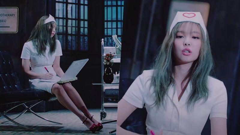 YG決定刪除BLACKPINK《Lovesick Girls》MV中Jennie穿護士服的鏡頭
