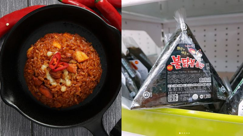 三养辣火鸡又推新品啦:这次是炒饭版三角紫菜包饭!你敢尝试吗?