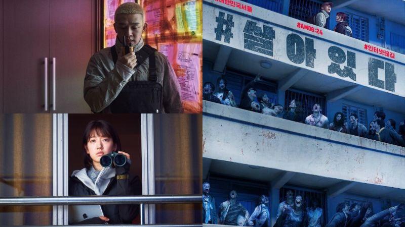 【有片】又一部活屍電影可以看!劉亞仁、朴信惠主演生存驚悚片《#ALIVE》9月8日通過Netflix公開!
