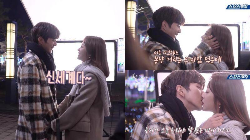 《福秀回來了》俞承豪&趙寶兒KISS戲花絮,居然比正片還甜是怎麼回事?