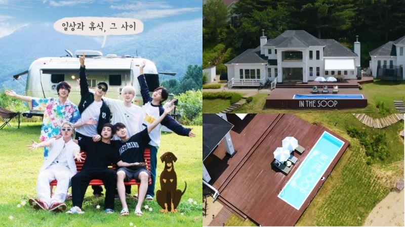 BTS防弹少年团《In the SOOP》第二季预告!从建筑设计到完工花费1年,还有游泳池、网球场等!