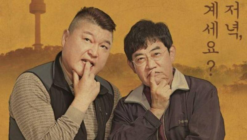 徐玄&李輝才&CL家人,這也太多藝人了吧?《請給一頓飯Show》陷造假風波