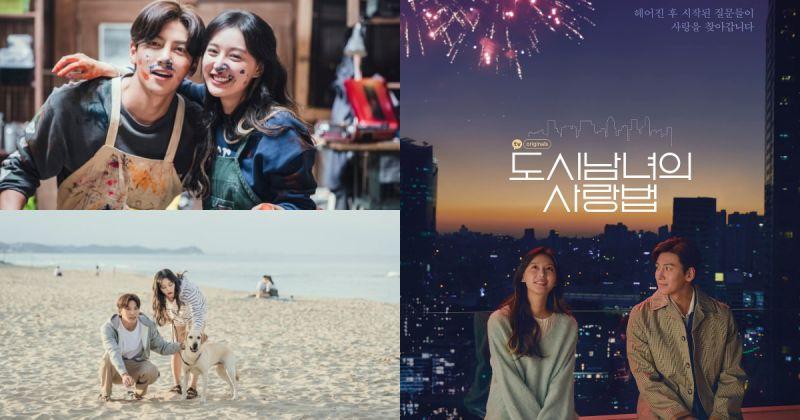 集結草娥、李秀賢、勝寬⋯⋯《愛在大都會》OST 合輯今日開賣!