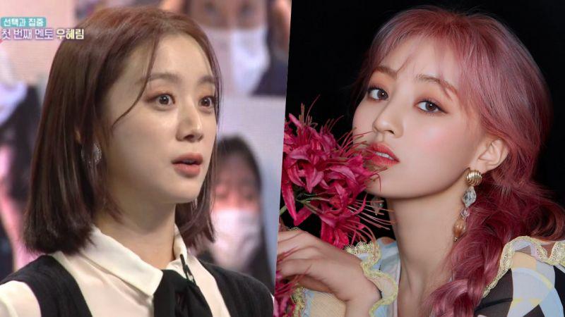 Wonder Girls惠林自曝「來JYP第一天就哭了,因為看到TWICE的志效」