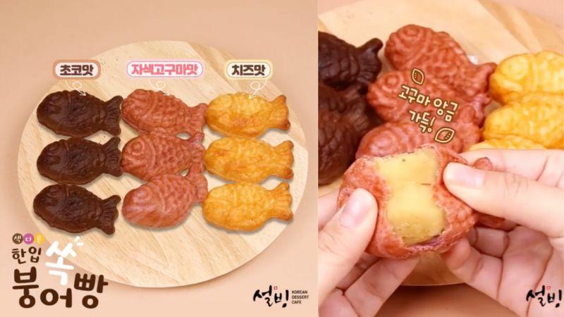 韓國冬天代表小吃...在雪冰也可以吃得到啦!這款「迷你鯽魚餅」讓你一口接一口!