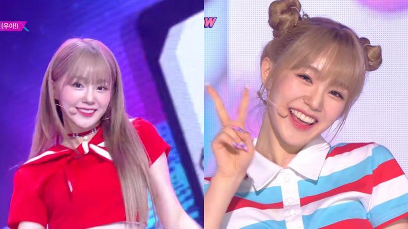 長得像Red Velvet Irene的女偶像,昨天打歌新造型讓網友驚訝:這次是神似同隊的 Wendy了