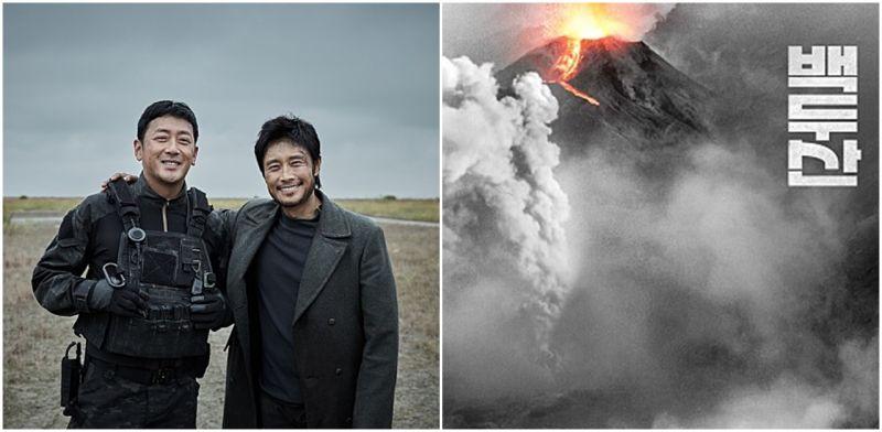 今年最期待《白頭山:半島浩劫》即將陪台灣觀眾跨年
