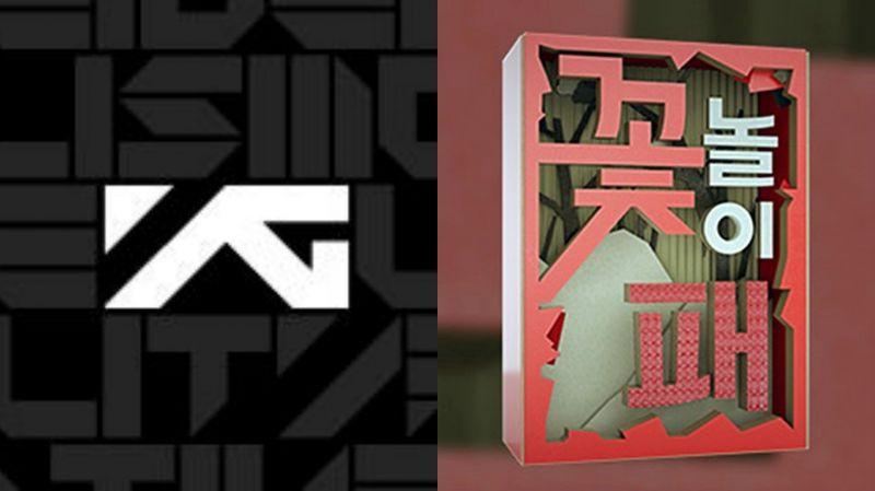 YG與SBS共同製播《花樣旅行》 首次綜藝製作令人期待