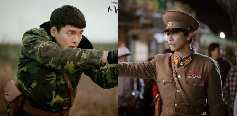 《爱的迫降》过度美化北韩?基督教自由党杠上tvN!