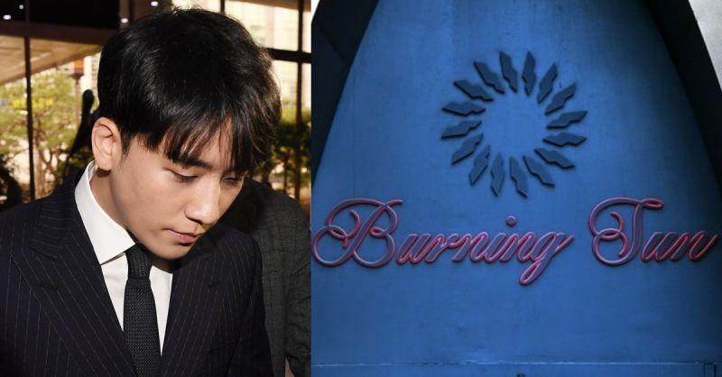【Burning Sun事件】勝利再被立案!警方收押Yuri Holdings等股東公司賬簿,疑貪污+洗錢金額達數億