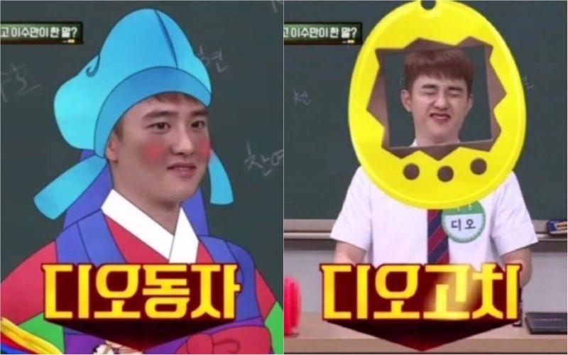 與眾不同的Idol! EXO D.O.上《認識的哥哥》表演貼膜引熱議